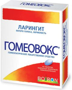 Buy Homeopathic tab.p / o homeopathic 300mg # 60  | Online Pharmacy | https://buy-pharm.com