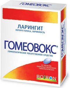Buy Homeopathic tab.p / o homeopathic 300mg # 60  | Online Pharmacy | https://buy-pharm.com
