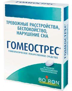 Buy Homeostres Homeopathic lozenges, # 40  | Online Pharmacy | https://buy-pharm.com