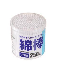 Buy White cotton swabs, 250 pcs | Online Pharmacy | https://buy-pharm.com