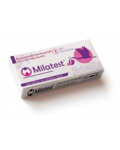 Buy Milatest® submersible ovulation test. 5 strips | Online Pharmacy | https://buy-pharm.com