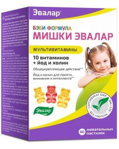 Buy Chewable lozenges Baby Formula 'Bears',No. 60 | Online Pharmacy | https://buy-pharm.com