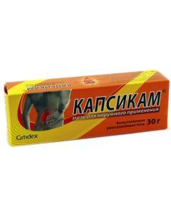 Buy CAPSIKAM 30.0 OINTMENT   Online Pharmacy   https://buy-pharm.com