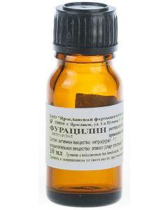 Buy Furacilin Yaroslavskaya FF Solution for local use, alcohol, bottle, 0.067%, 1: 1500, 10 ml | Online Pharmacy | https://buy-pharm.com