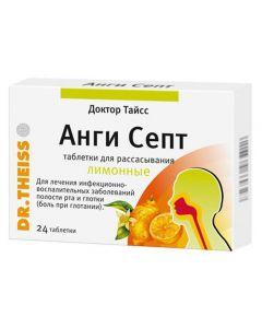 Buy Dr. Theiss 'Angi Sept', lemon, 24 pcs | Online Pharmacy | https://buy-pharm.com