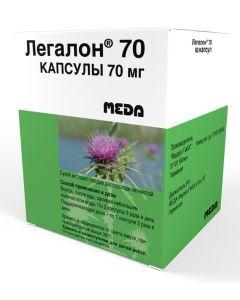 Buy Legalon caps. 70 mg No. 60 | Online Pharmacy | https://buy-pharm.com
