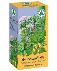 Buy Phytosedan N2, sedative collection N2, 2.0 N20 collection powder in filter bags | Online Pharmacy | https://buy-pharm.com
