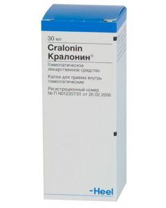 Buy Kralonin 30 ml Drops | Online Pharmacy | https://buy-pharm.com