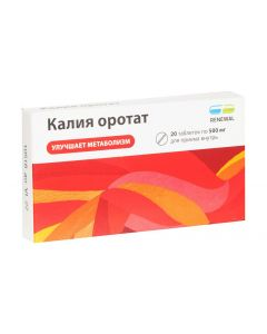 Buy Potassium orotat tab. 500mg No. 20 Renewal | Online Pharmacy | https://buy-pharm.com