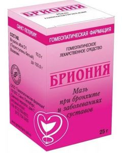 Buy Brionia Ointment, 25.0 | Online Pharmacy | https://buy-pharm.com