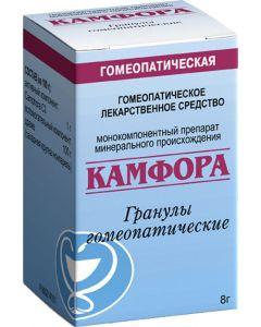 Buy Camphor Homeopathic granules, 8.0 | Online Pharmacy | https://buy-pharm.com