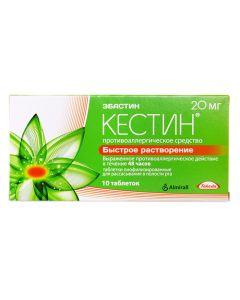 Buy Kestin 0.02 N10 Lyof tablets | Online Pharmacy | https://buy-pharm.com