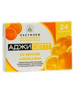 Buy Ajisept orange N24, lozenges | Online Pharmacy | https://buy-pharm.com