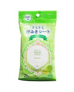 Buy Wet refreshing wipes with citrus scent, 20 pcs. | Online Pharmacy | https://buy-pharm.com