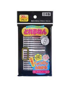 Buy Cotton buds ENERGY JAPAN 4996683121209 | Online Pharmacy | https://buy-pharm.com