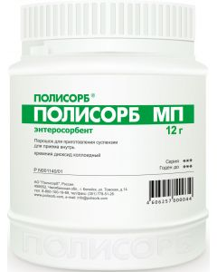 Buy Polysorb MP powder for suspension for oral administration, 12 g | Online Pharmacy | https://buy-pharm.com