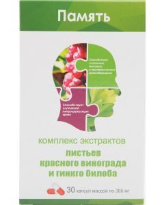 Buy Complex of red grape leaves and ginkgo biloba caps. n30 | Online Pharmacy | https://buy-pharm.com