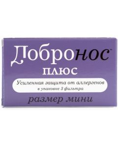 Buy Dobronos Plus nose filters - mini, 3 pcs | Online Pharmacy | https://buy-pharm.com