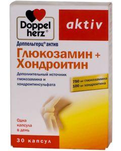 Buy Doppelgerz 'Active. Glucosamine + Chondroitin', 30 capsules x 1232 mg   Online Pharmacy   https://buy-pharm.com