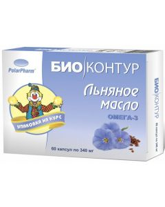 Buy BioContour Linseed oil, 60 capsules | Online Pharmacy | https://buy-pharm.com