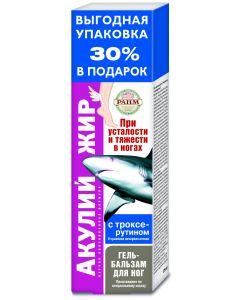 Buy Troxerutin Shark fat gel-balm, 125ml | Online Pharmacy | https://buy-pharm.com