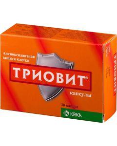 Buy TRIOVIT N30 CAPs | Online Pharmacy | https://buy-pharm.com
