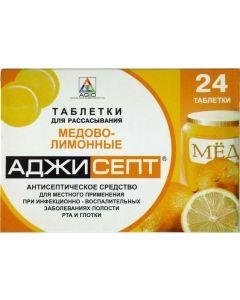 Buy Ajisept lemon N24, lozenges | Online Pharmacy | https://buy-pharm.com