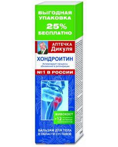 Buy Zhivokost chondroitin Dikul's first aid kit Body balm, 125ml | Online Pharmacy | https://buy-pharm.com