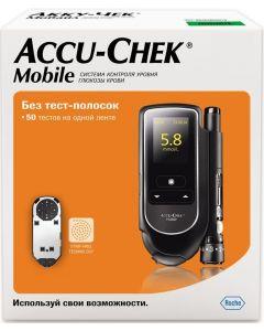 Buy 'Accu-Chek Mobile' blood glucose meter  | Online Pharmacy | https://buy-pharm.com
