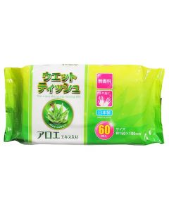 Buy Wet wipes for hands with aloe extract, 60 pcs | Online Pharmacy | https://buy-pharm.com
