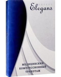 Buy Compression knee socks Intex beige Class 2, color: EGZ-1k (bzh). Size S (1) | Online Pharmacy | https://buy-pharm.com
