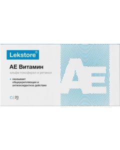 Buy Lextor Ae Vitamin (Alpha-Tocopherol + Retinol) capsules 0.27 G # 20 (Bad)   Online Pharmacy   https://buy-pharm.com