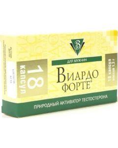 Buy Viardo-forte capsules, # 18 | Online Pharmacy | https://buy-pharm.com