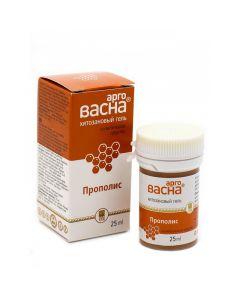 Buy Propolis ArgoVasna Gel | Online Pharmacy | https://buy-pharm.com