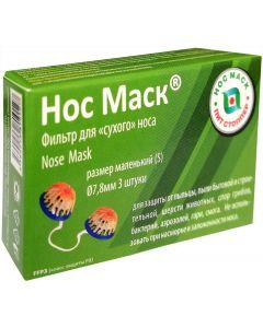 Buy Japanese nose filters Nose masks size s (for 'dry' nose) 3 pcs | Online Pharmacy | https://buy-pharm.com