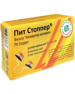 Buy Japanese nose filters Pit stopper size S ('runny nose blocker') 3 pcs | Online Pharmacy | https://buy-pharm.com