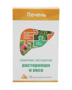 Buy Milk Thistle and Oat Liver Complex capsules 30 pcs | Online Pharmacy | https://buy-pharm.com