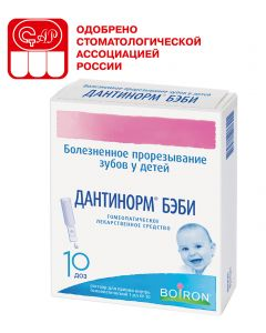 Buy Dantinorm Baby solution for int. taking homeopathic cont. 1ml (1 dose) # 10 | Online Pharmacy | https://buy-pharm.com