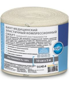 Buy Elastic bandage Intex-Smart | Online Pharmacy | https://buy-pharm.com