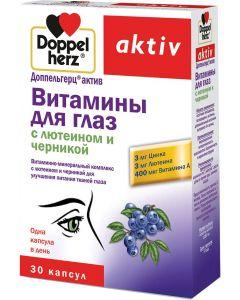 Buy Vitamins for eyes Doppelherz 'Aktiv', with lutein and blueberries, 30 capsules | Online Pharmacy | https://buy-pharm.com