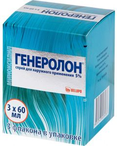 Buy Generolon spray d / nar. approx. 5% fl. 60ml # 3 | Online Pharmacy | https://buy-pharm.com