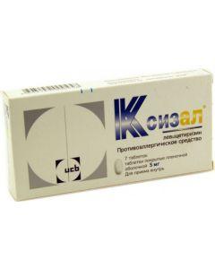 Buy Yusb Pharma Ksizal 5mg film-coated tablets # 7  | Online Pharmacy | https://buy-pharm.com