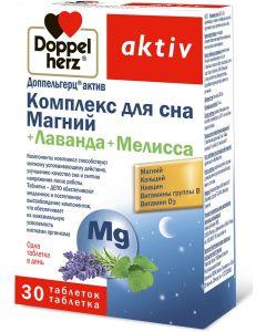 Buy Sleep complex Doppelherz 'Aktiv. Magnesium + Lavender + Melissa, 30 tablets | Online Pharmacy | https://buy-pharm.com