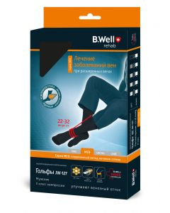 Buy B.Well compression knee-highs, grade 2, 22-23 mmHg, with reinforced foot, JW-127 MED, black, size 3   Online Pharmacy   https://buy-pharm.com