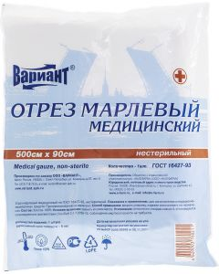 Buy Gauze Option non-sterile, 500 cm | Online Pharmacy | https://buy-pharm.com