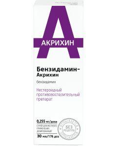 Buy Benzydamine-Akrikhin Spray for topical application dosed 0.255 mg 30 ml | Online Pharmacy | https://buy-pharm.com