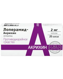 Buy Loperamide-Akrihin caps. 2mg 20 pcs | Online Pharmacy | https://buy-pharm.com