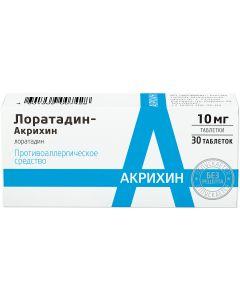 Buy Loratadin-Akrikhin Tablets, 10 mg, # 30 | Online Pharmacy | https://buy-pharm.com