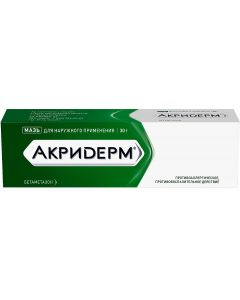 Buy Akriderm ointment for planks. approx. 0.05% tube 30g | Online Pharmacy | https://buy-pharm.com