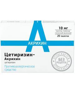 Buy Cetirizine-acriquine 0.01 N20 film- coated tablets  | Online Pharmacy | https://buy-pharm.com